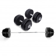 Barbell 60kg + Dumbbell 30kg Triceps Free Weights Set Bar Training Bicep Workout